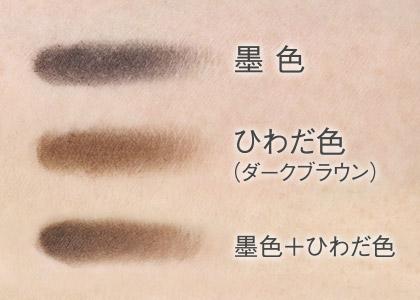 マユカラー 色比較