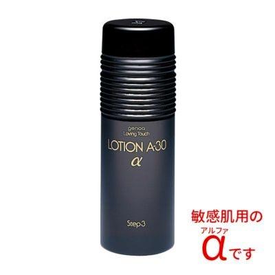 ローション A-30 アルファ ゼノア化粧料/ゼノア化粧品