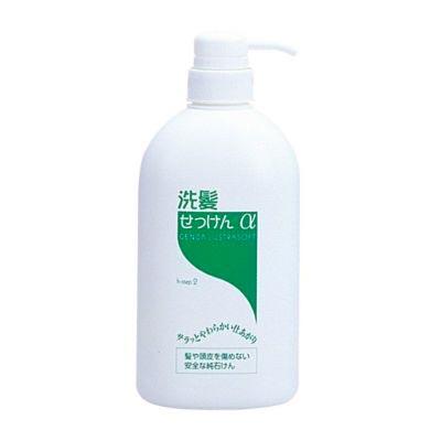 洗髪石鹸 アルファ (大) ゼノア化粧料/ゼノア化粧品