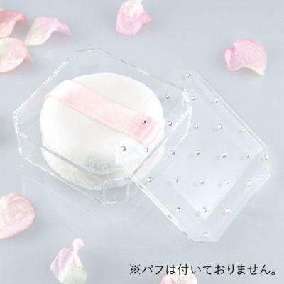 パフ&綿棒入れ(多目的ケース) 花咲オリジナル ゼノア化粧料/ゼノア化粧品