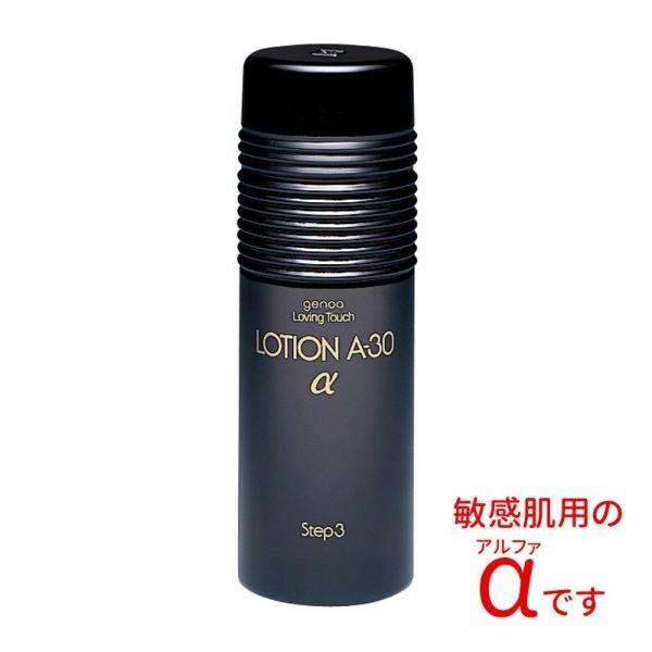 ゼノア ローション A-30 アルファ(ゼノア化粧料/ゼノア化粧品)