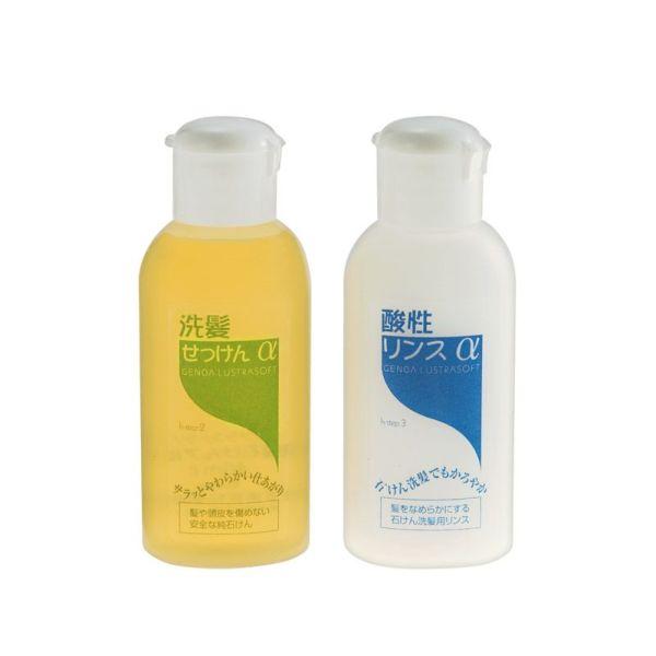 ゼノア 洗髪せっけんα・酸性リンスα トラベルセット(ゼノア化粧料/ゼノア化粧品)