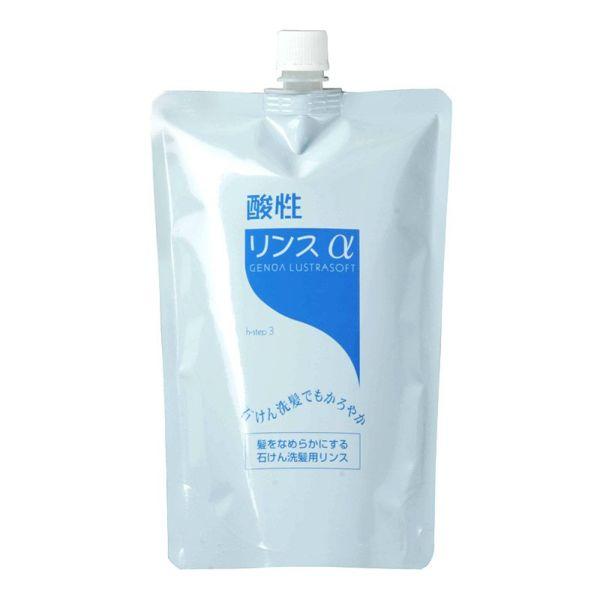 ゼノア 酸性リンス アルファ 詰替用 750ml(ゼノア化粧料/ゼノア化粧品)