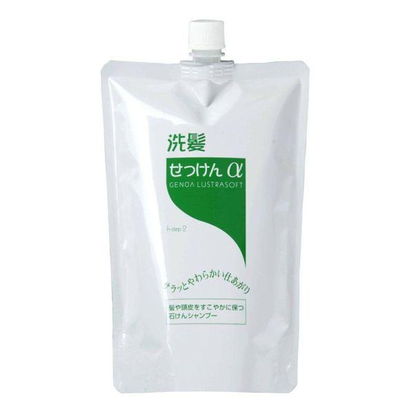 ゼノア 洗髪石鹸 アルファ 詰替用 750ml(ゼノア化粧料/ゼノア化粧品)