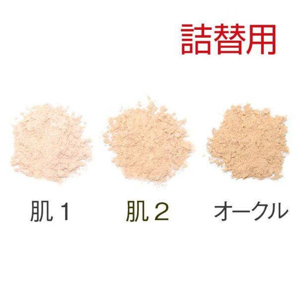 ゼノア フェイシャルパウダー (ゼノア化粧料/ゼノア化粧品)
