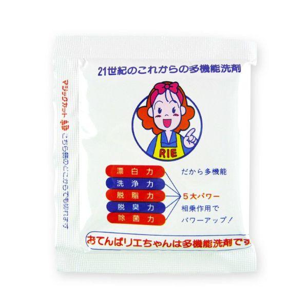酸素系 多目的洗浄剤 おてんばリエちゃん 30g×5袋 (花咲オリジナル)