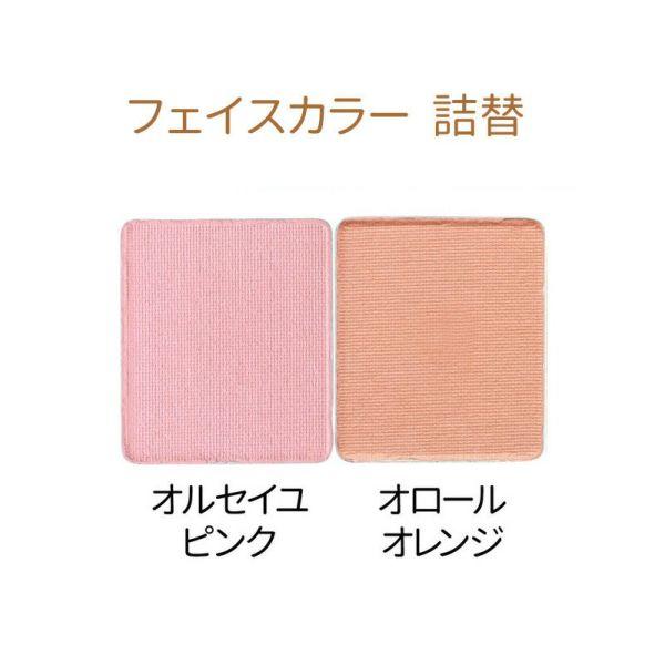 ゼノア フェイスカラー(ゼノア化粧料/ゼノア化粧品)